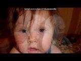 «Наш Малыш» под музыку Детские песни из мультфильмов. - Песня Трубадура - Луч солнца золотого. Picrolla